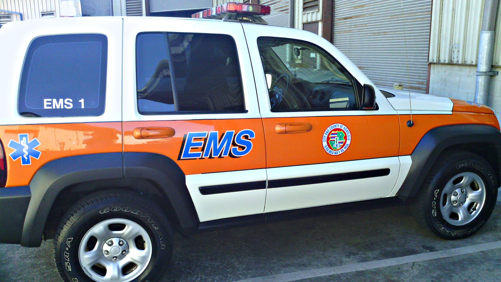 Emergency Medical Services Unlimited Designs Banyan Printing